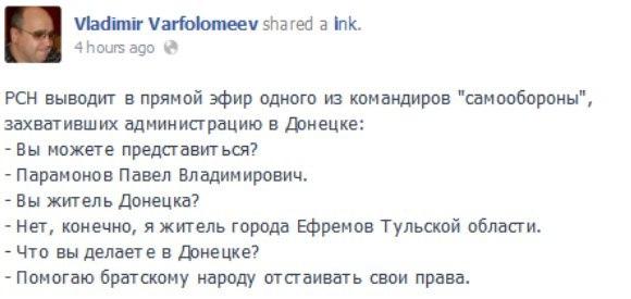 Совбез ООН заслушает доклад по правам человека в Украине - Цензор.НЕТ 8135