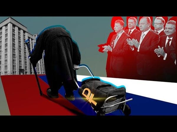 Пенсионная реформа - 2018: фарс или похороны? Юрий Бялый, вице-президент Центра Кургиняна. Экспертная оценка. пенсионнаяреформа