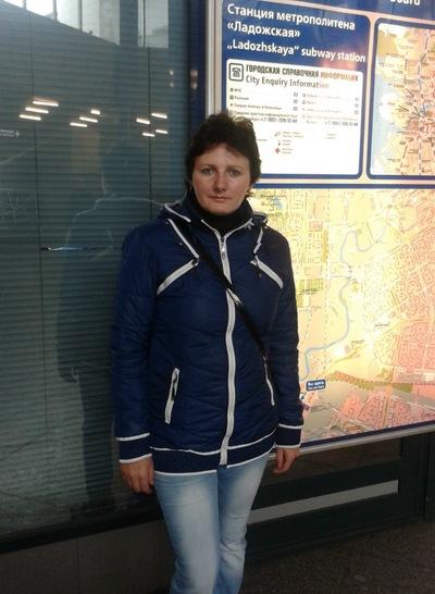 Людмила Богданова, 5 апреля 1977, Санкт-Петербург, id175635450