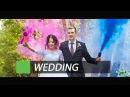 Свадебные моменты Кристины и Алексея _студия KOKOS-FILM