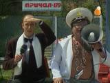 Джентльмен-шоу. Лучшее (Мир, 2007) 42 выпуск
