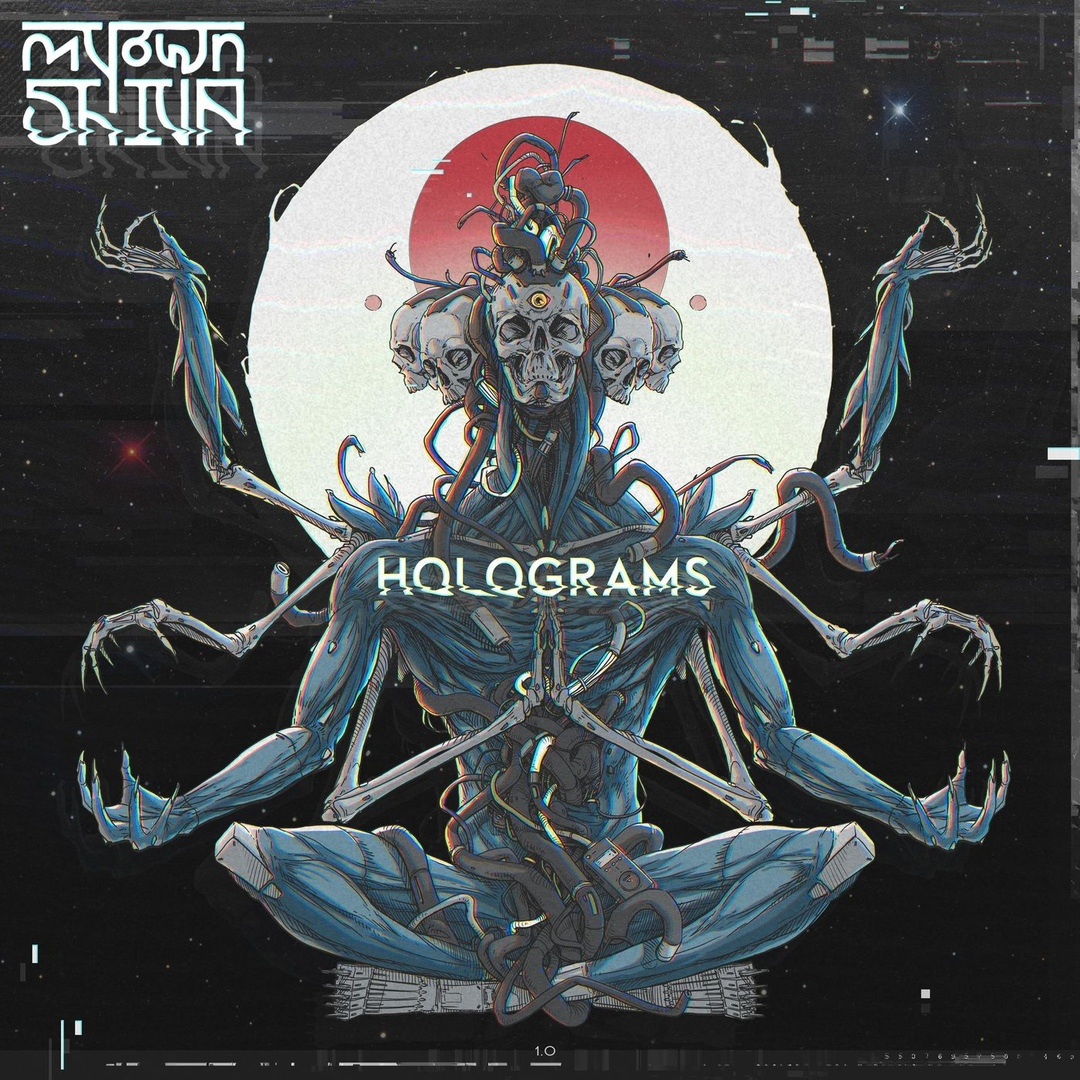 My Own Shiva - Holograms (2019)