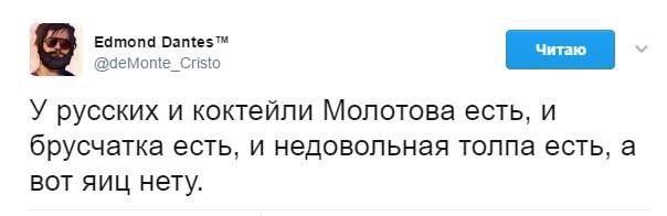 В РФ началась всероссийская акция протеста дальнобойщиков - Цензор.НЕТ 8974
