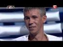 АЛЕКСЕЙ ПАНИН Детектор Лжи (Детектор Брехнi) 2013 Часть 4