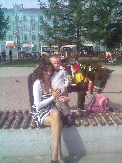 Ксения Назарбаева, 5 августа 1993, Пермь, id142882209