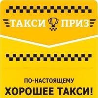 Такси недорого петербург: эконом такси, городское такси