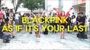 와 춤 실력 놀람의 연속 BLACKPINK 블랙핑크 AS IF IT'S YOURS LAST 마지막처럼 dance cover J Yana Victoria Dantes