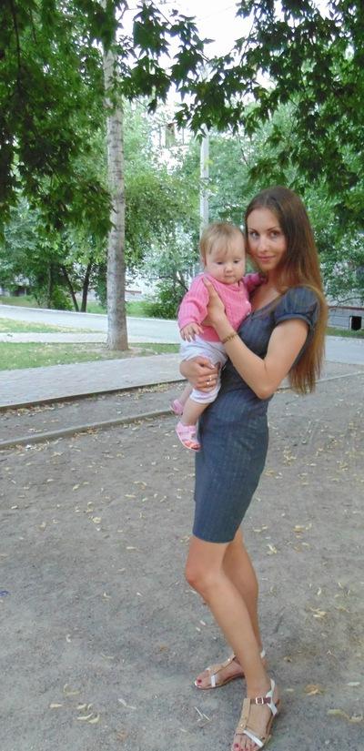 Татьяна Водотыка, 11 декабря , Харьков, id12933989