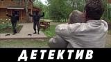НЕРЕАЛЬНО КРУТОЙ ФИЛЬМ!