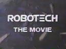 Robotech The Movie First Trailer 1986