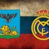 Real Madrid CF Fans - Белгород
