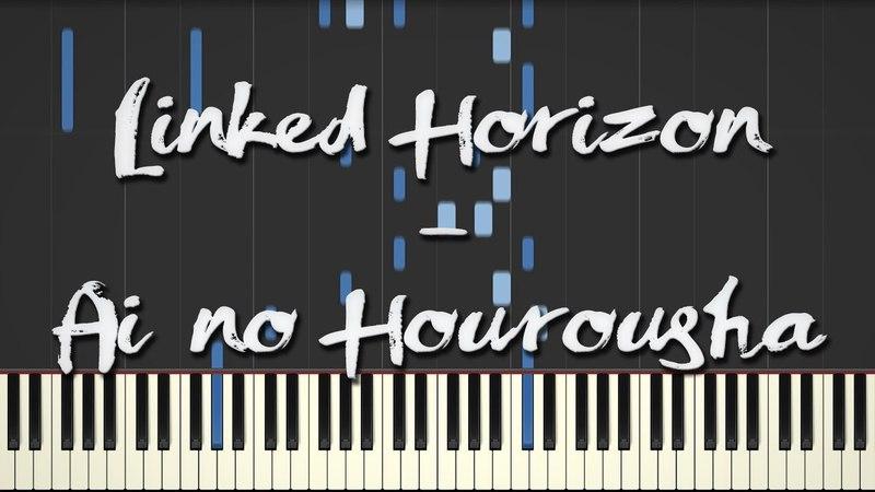 Ai no Hourousha (Linked Horizon) - Synthesia / Piano Tutorial