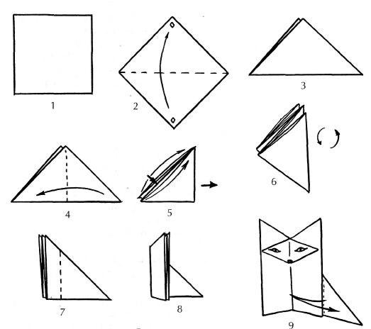 модульное оригами маленький