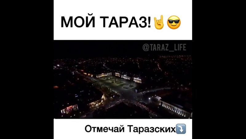 MOI TARAZ