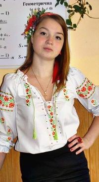 Танюшка Гемері, 11 июня 1997, Черновцы, id143847661