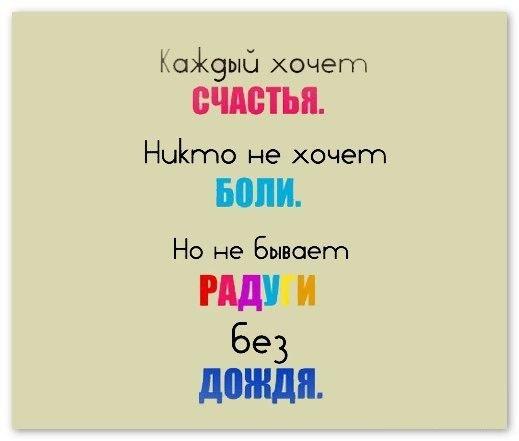 https://pp.vk.me/c306704/v306704952/8963/DHCK73LluV4.jpg