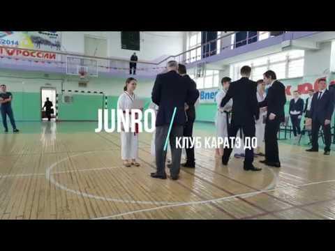 Клуб JUNRO(Наши победы)