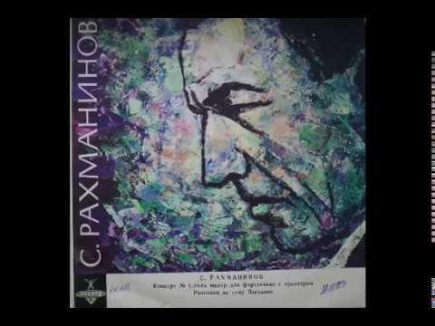 Сергей Рахманинов - Концерт №4 G-moll для ф-но c орекстром (1941)(Мелодия Д 04654)