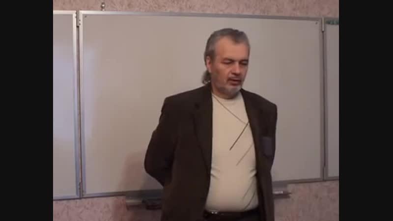 В.А.Шемшук. Обзорная лекция