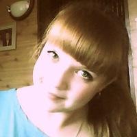 Мария Харитонова, 21 октября 1999, Усть-Кут, id134662045