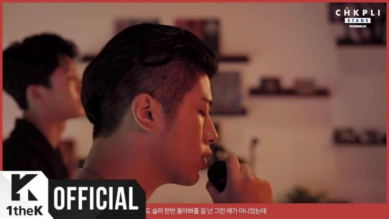 [MV 2] OVAN(오반) _ TWENTY(스무살이 왜이리 능글맞아) (Feat. SHAUN(숀))