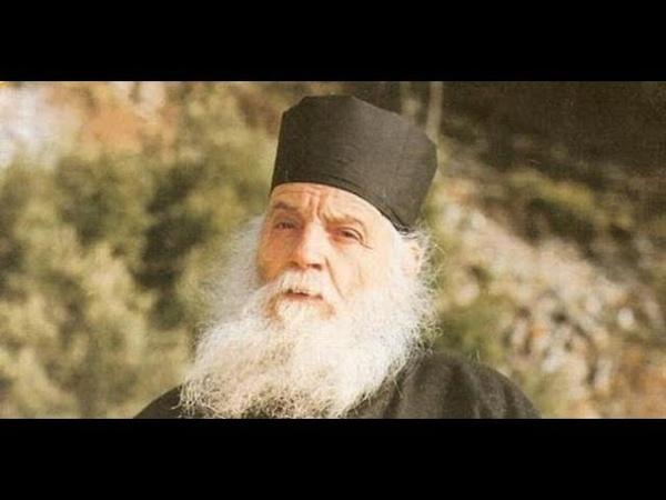 Афонский старец папа Янис Главное в жизни не быть мелочным
