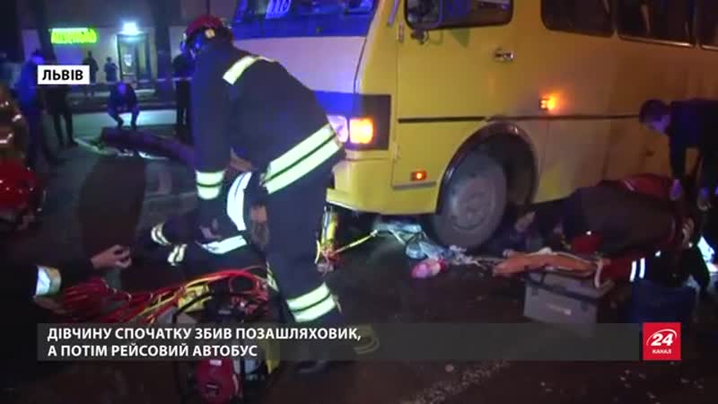 Во Львове 16-летняя девушка, переходя дорогу через пешеходный переход, попала под колеса сразу двух автомобилей, однако отделала
