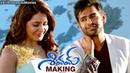 Shivam Telugu Movie Making Ram Rashi Khanna DSP Sri Sravanthi Movies