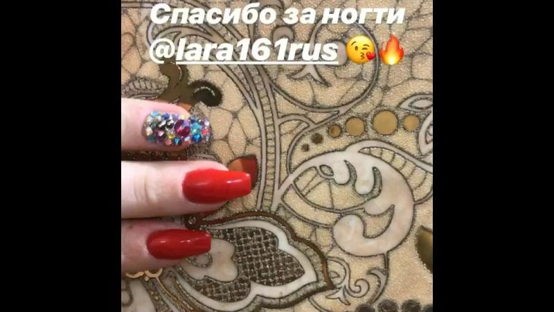 Спасибо 😘❤️кто хочет шикарные ногти обращайтесь к @lara161rus