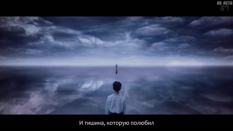Onew - Blue (русс.саб)