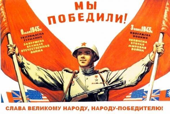 Советское детство у нас оно было таким