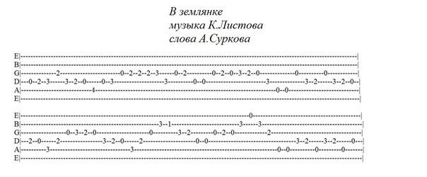 shalava-akkordi-faktor