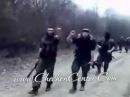 Чеченские моджахеды на марше лето 2008 года 1429 г