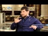 Рамзан Кадыров. О ситуации в Крыму и Украине.