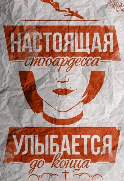 Александр Сидоров, 11 августа 1993, Москва, id91799233