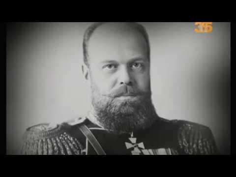 Александр Великий Серия 3 Фильм В С Правдюка