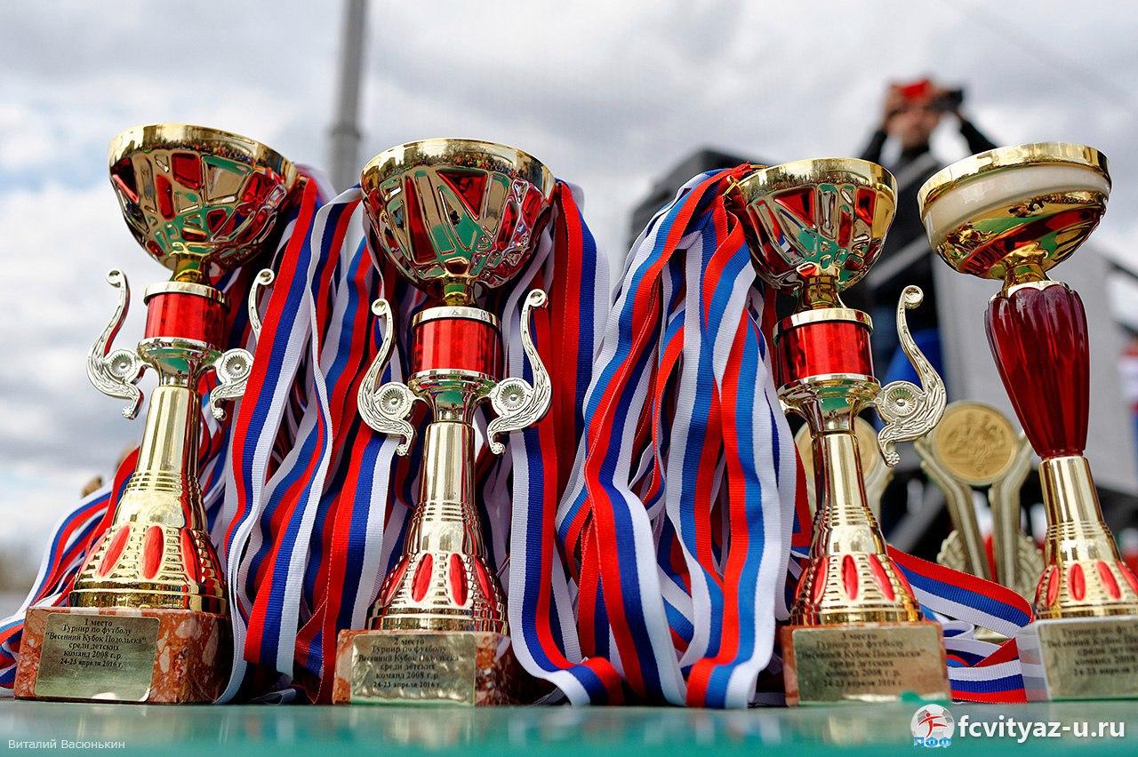 «Витязь-2008» выиграл турнир «Весенний кубок Подольска»