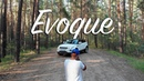 Range Rover Evoque Mavic Air Footage
