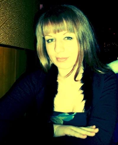 Наташа Бельо, 5 октября , Ужгород, id81608032