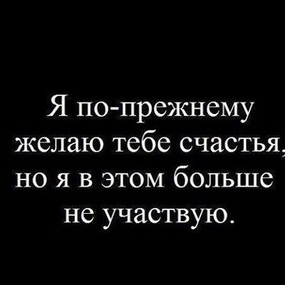 Nelson Markosyan, 10 августа , Санкт-Петербург, id46091649