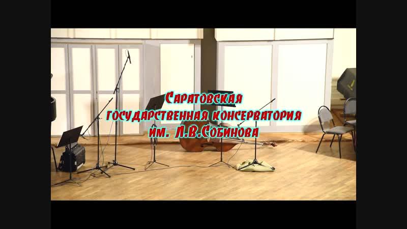 Tango Orquesta Recuerdo. Рождественский Концерт в Саратове 05.01.2019
