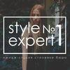 Style Expert
