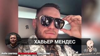 ТРЕНЕР ХАБИБА О ПЛАНЕ НА БОЙ С КОНОРОМ НА UFC 229