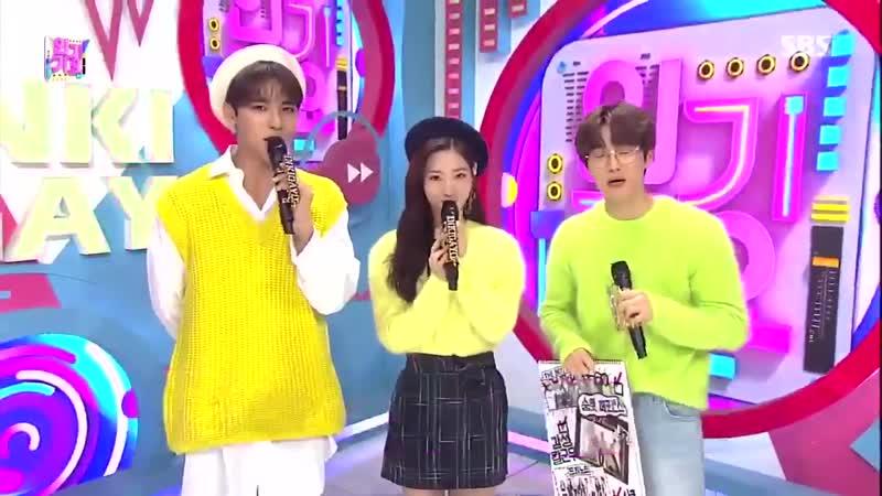 [CUT] 181216 SBS Inkigayo @ EXOs Suho — MC Cut
