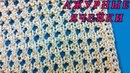 Ажурный узор спицами СЕТКА бабушкины и классические петли Pattern Openwork mesh