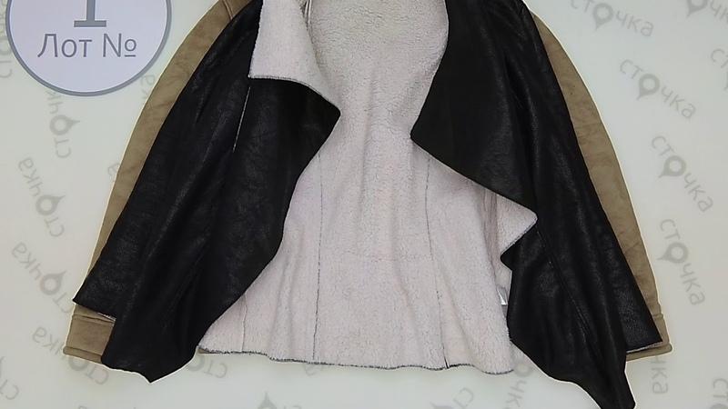 FAUX SHEEPSKIN coat Winter Mix 1,секонд хенд