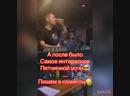 19 10 🔥 Без Тормозов 🔥 в баре Арт клуба Хаммер Коломна