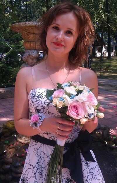Наташа Джордж, 21 января , Винница, id21175518