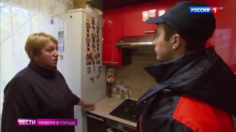 Фальшивые газовики чуть не взорвали жилой дом - Россия 24