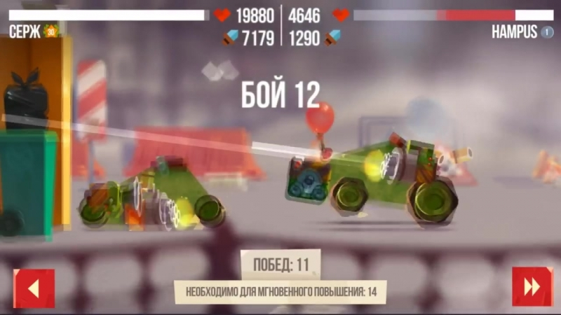 [Sergio Play] ВАНШОТЫ НА БЛИЗНЕЦАХ В ЧЕМПИОНАТАХ CATS: Crash Arena Turbo Stars